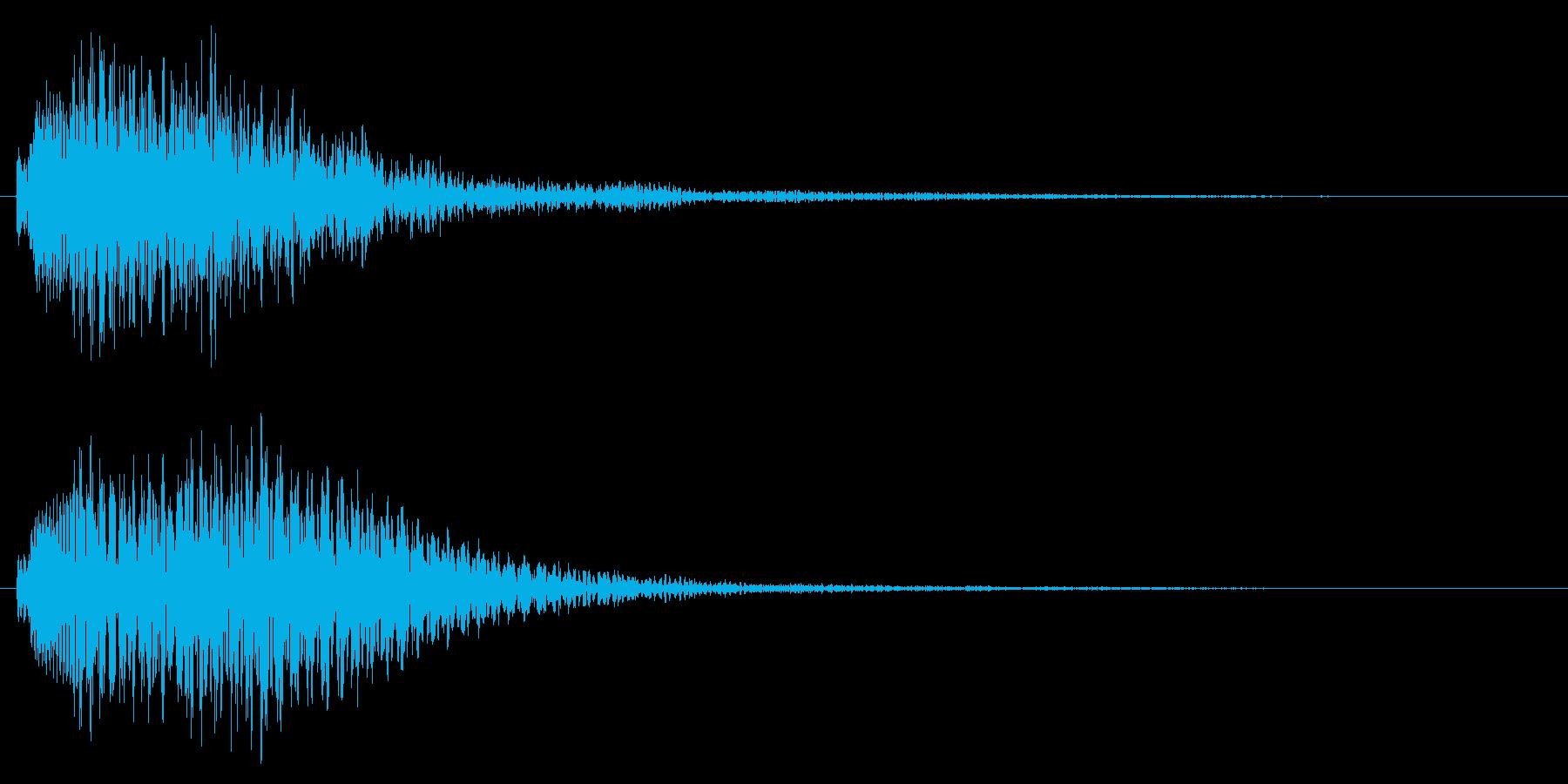 決定音/クリーン/上昇系の再生済みの波形