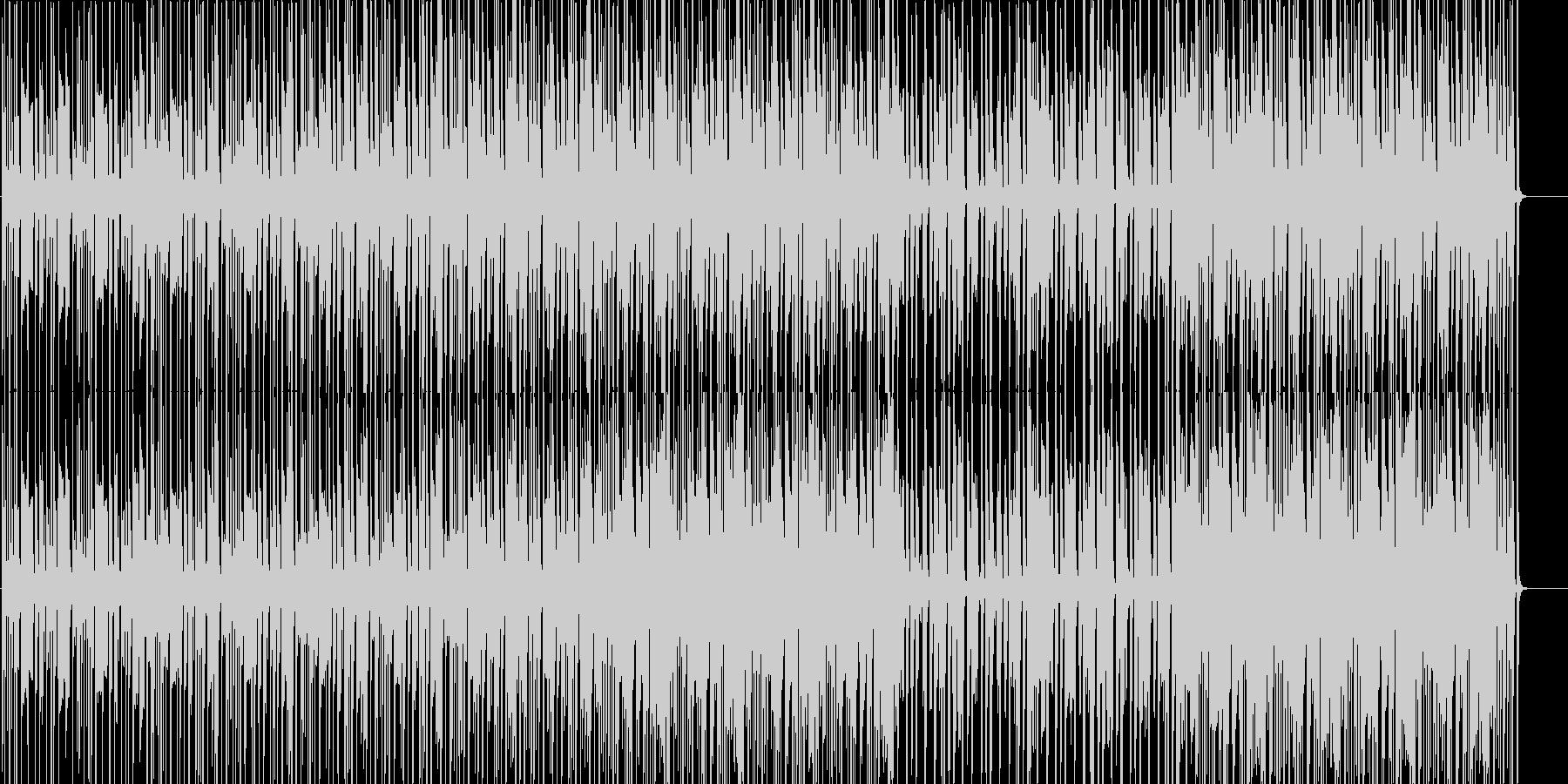 軽快なファンクの未再生の波形