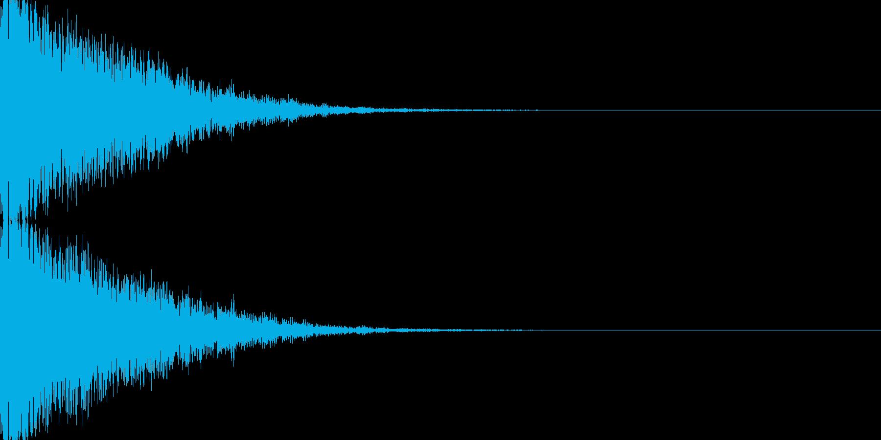 鉄系『ガーン』の再生済みの波形