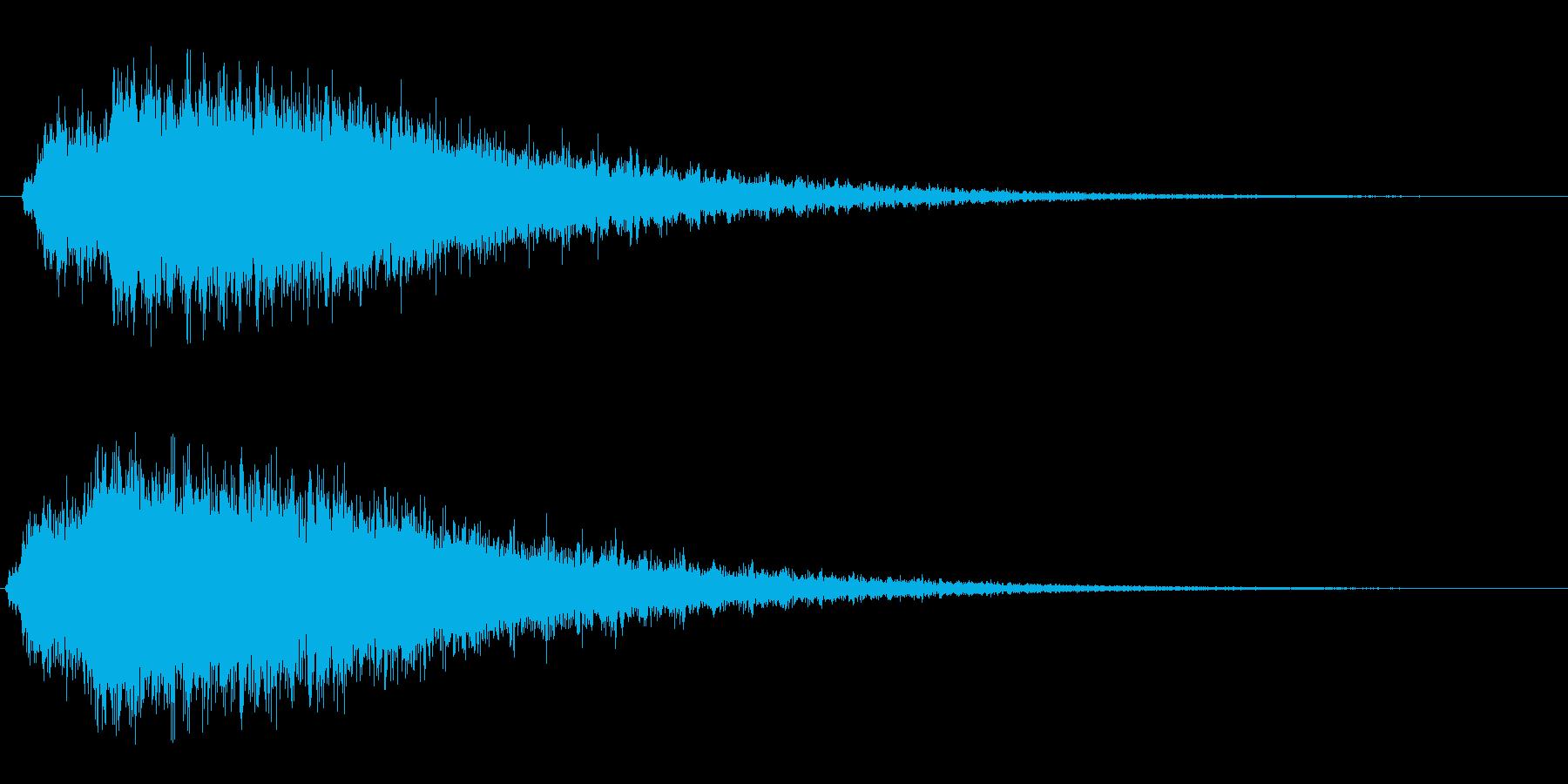 シュウーン(近未来的な音の効果音)の再生済みの波形