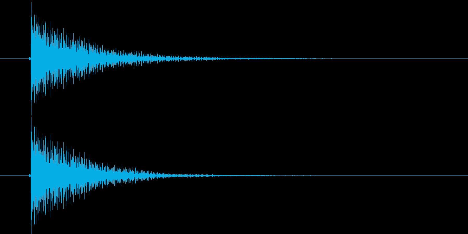 デーン(決定音)の再生済みの波形