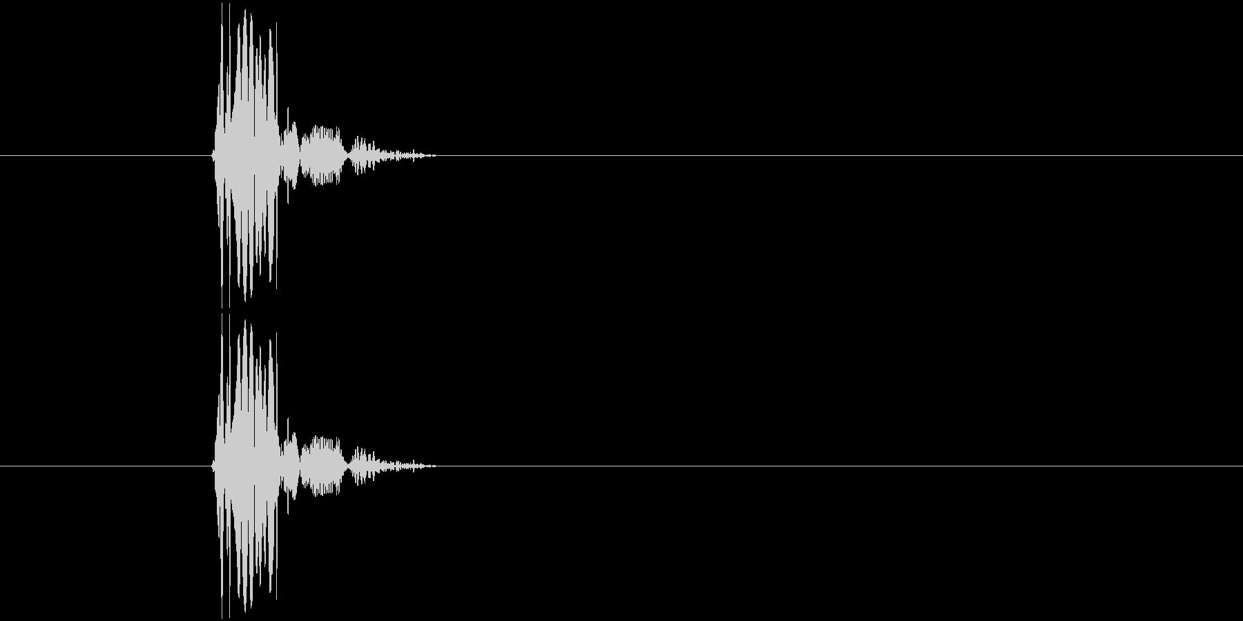 チュン  という感じの音。汎用性ありの未再生の波形