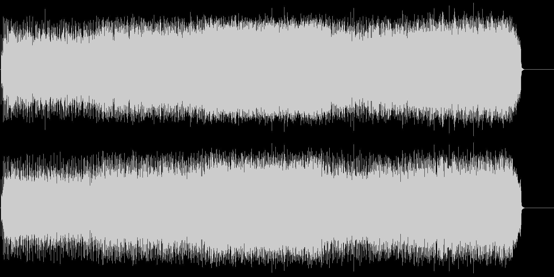 パワフルで攻撃的なマイナーヘヴィロックの未再生の波形