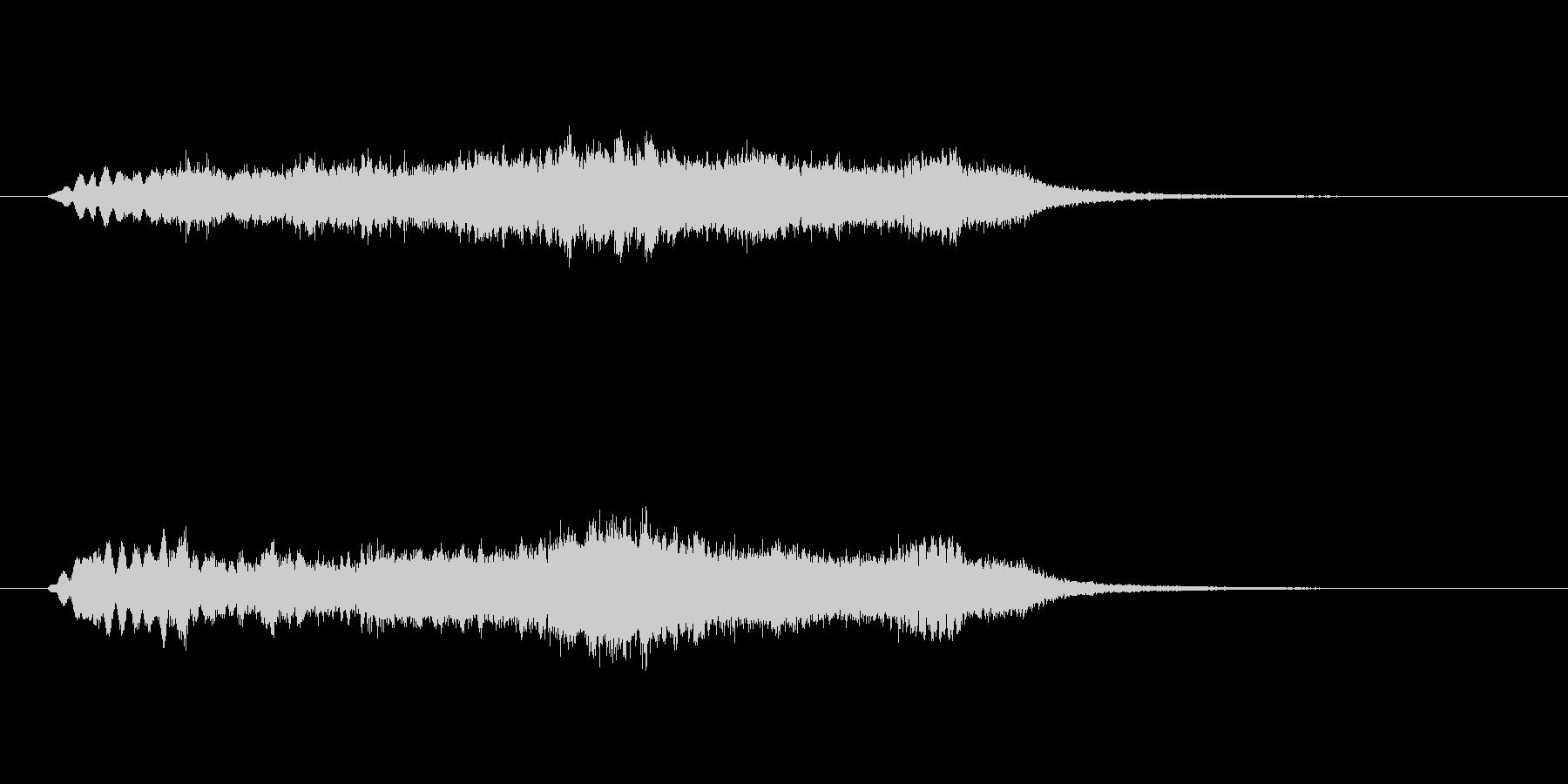 SF,不思議、ホラー系の音ですの未再生の波形