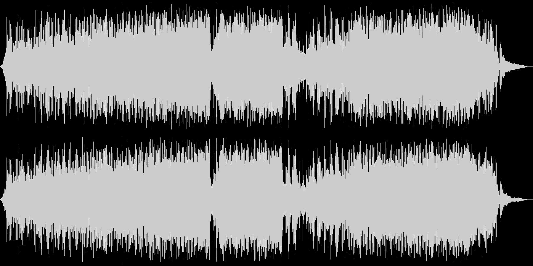 爽快に駆け抜けるシンフォニックロックの未再生の波形