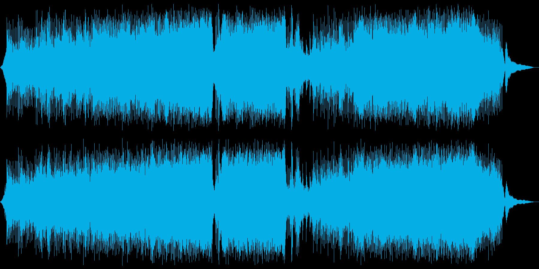 爽快に駆け抜けるシンフォニックロックの再生済みの波形