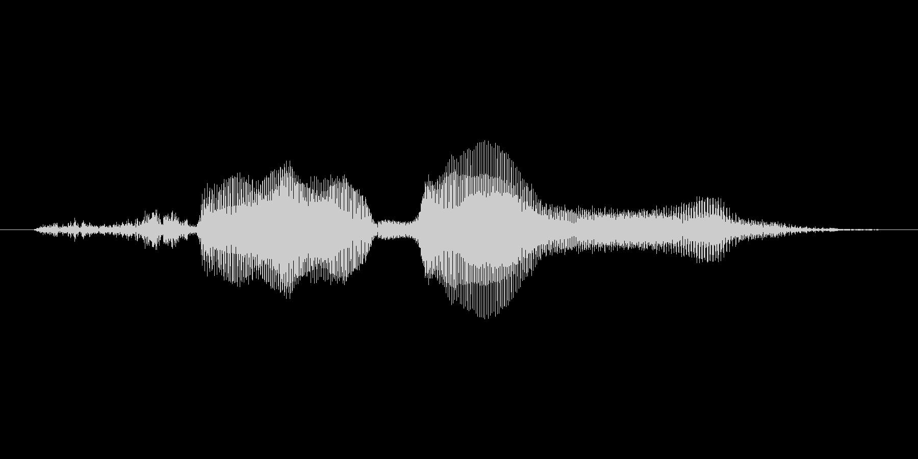 それぇっ!(Type-B)の未再生の波形