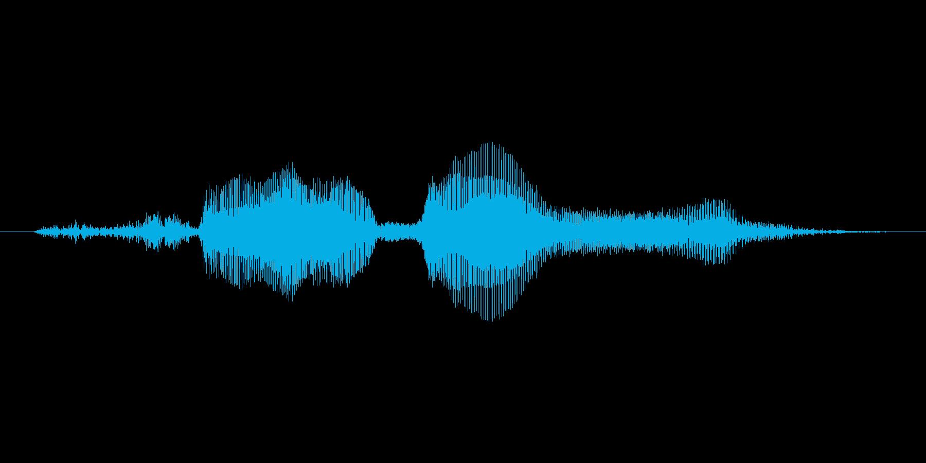 それぇっ!(Type-B)の再生済みの波形