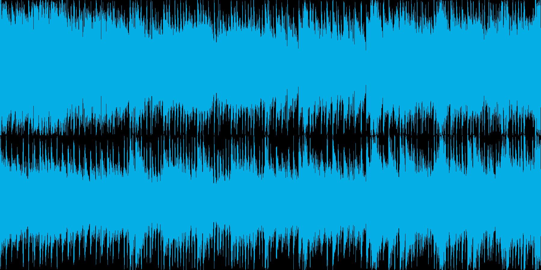 怪しさと緊張感があるクラシックの再生済みの波形