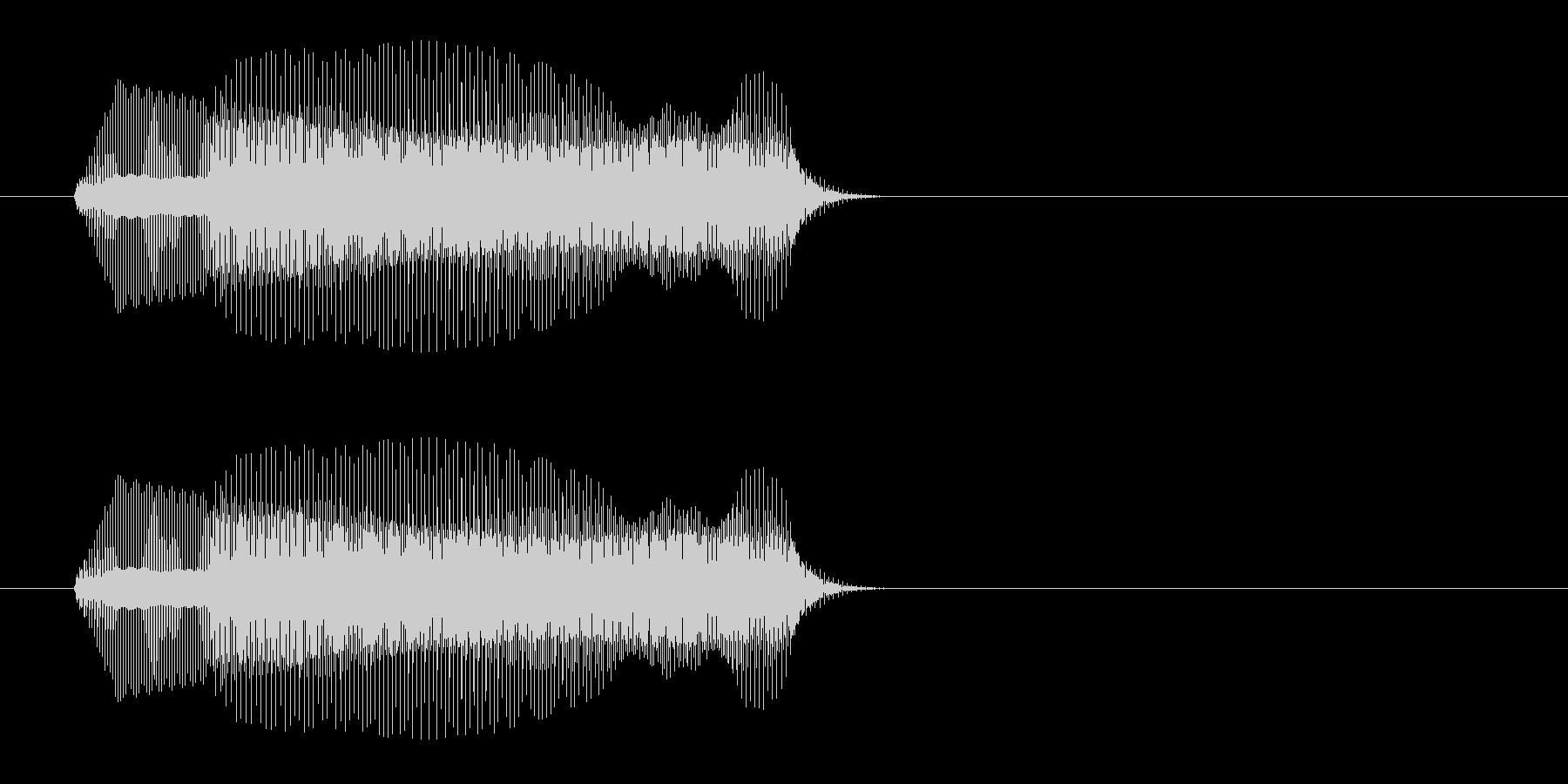 チューッ(小動物の鳴き声に似た効果音)の未再生の波形