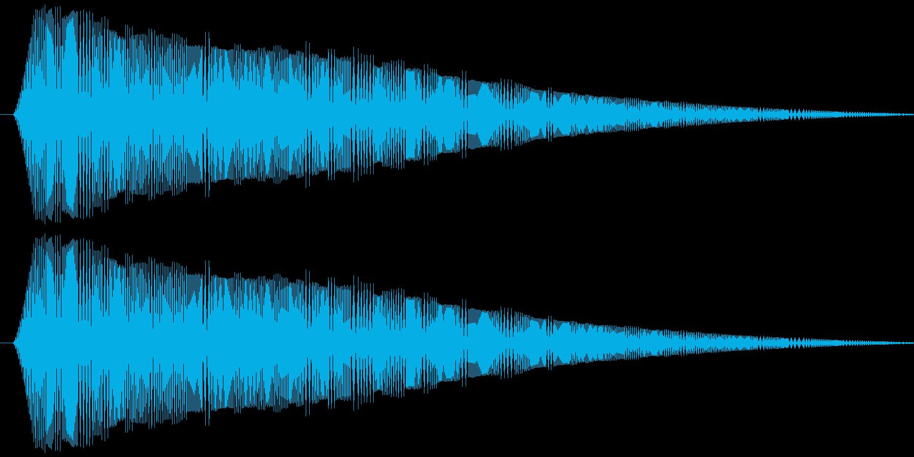 驚く、びっくりする ビヨォッ!の再生済みの波形