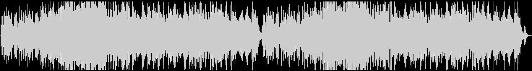 楽しいケルト曲の未再生の波形
