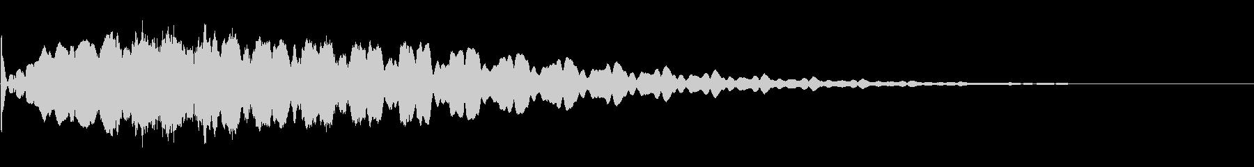 キュイーン、キーン、チュイーン、キラーンの未再生の波形