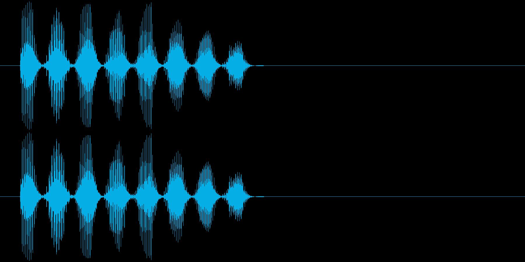 パワーダウン ゲージダウン トゥルル 毒の再生済みの波形