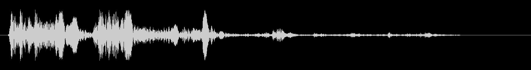 ビョビョ〜ン(水が跳ねたような効果音)の未再生の波形