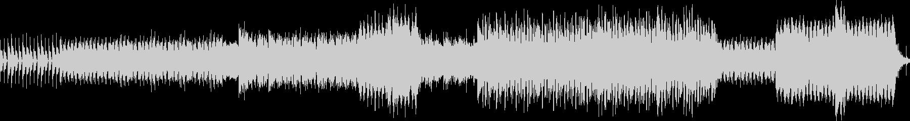 激しいビートのリリカルなポストロックの未再生の波形