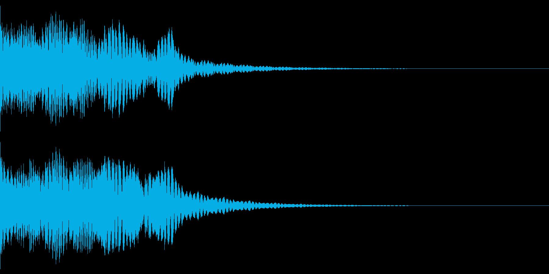 恐怖音10の再生済みの波形