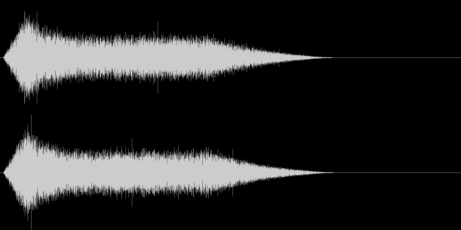 ザザザザー (水の魔法)の未再生の波形