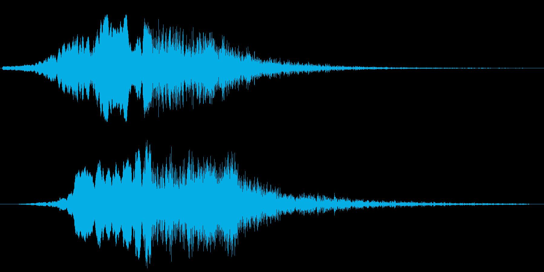 恐怖が走るイメージの効果音の再生済みの波形