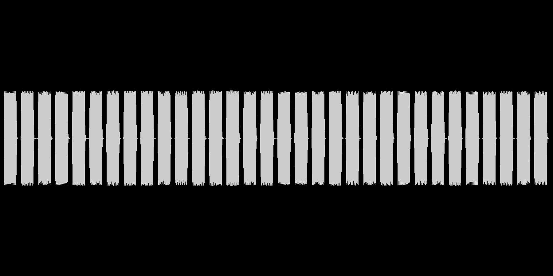 ピピピピ...(目覚まし時計、アラーム)の未再生の波形