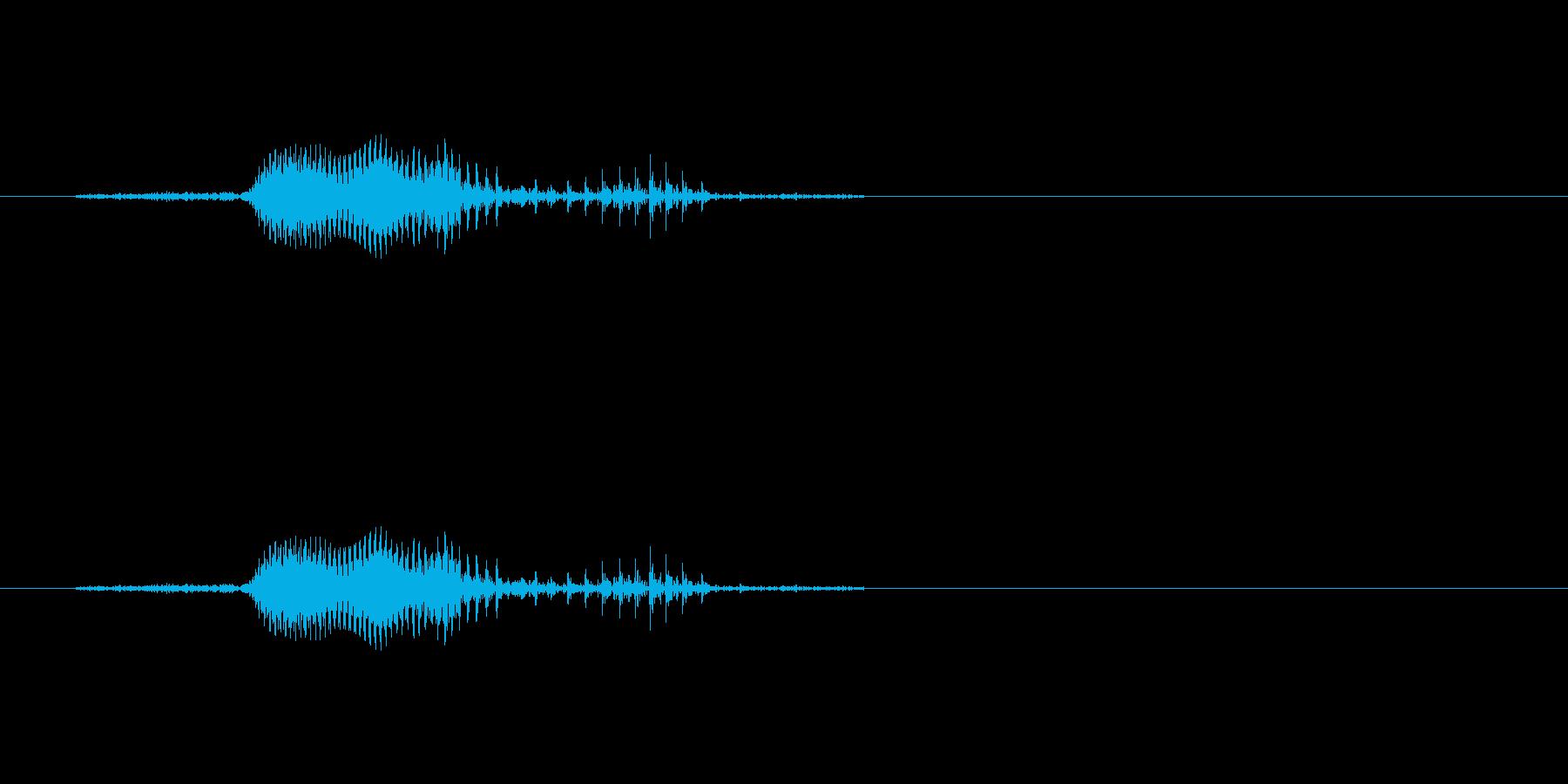 へあ!(攻撃)の再生済みの波形