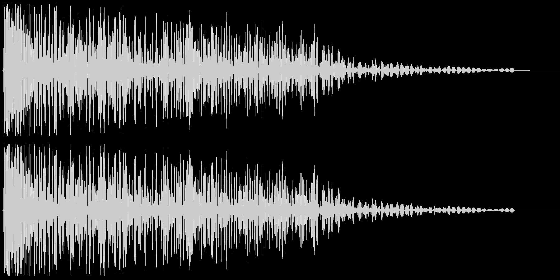 ビュワーン(発射の音)の未再生の波形