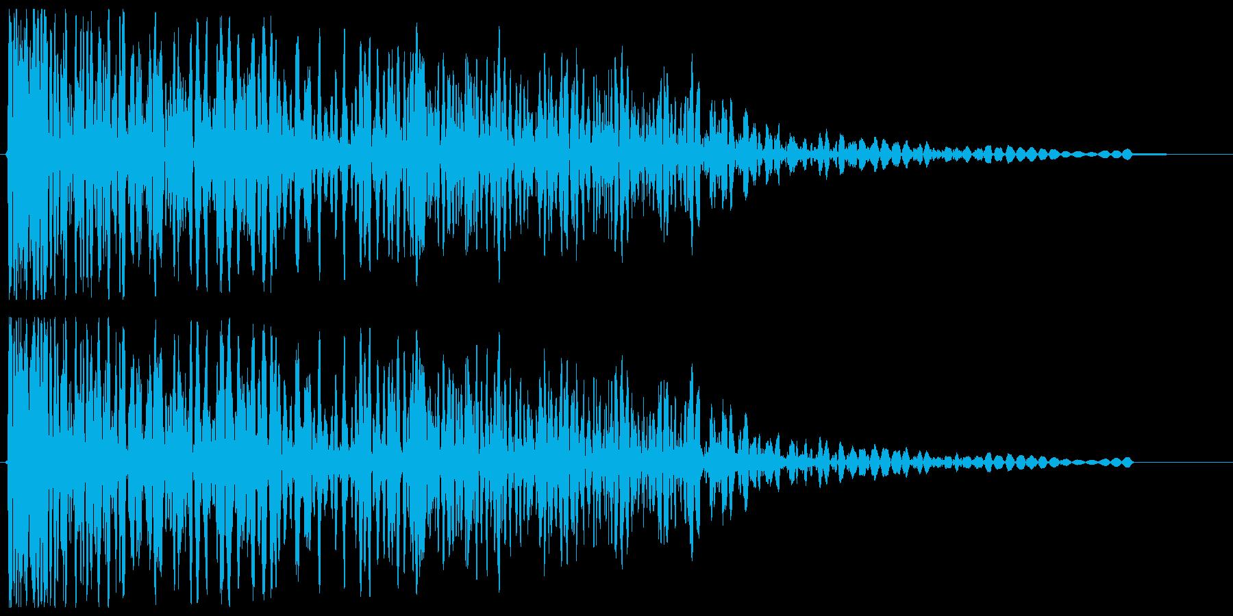 ビュワーン(発射の音)の再生済みの波形