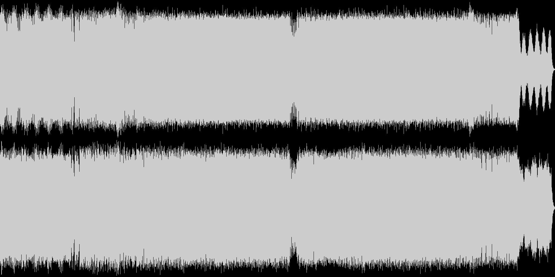 ラテンテイストガットギターインストの未再生の波形