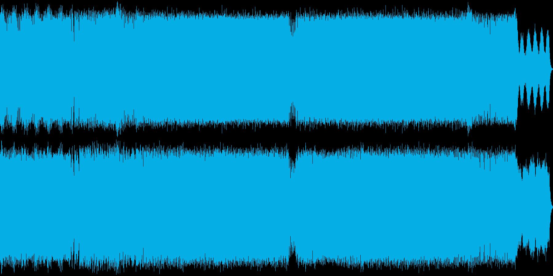 ラテンテイストガットギターインストの再生済みの波形