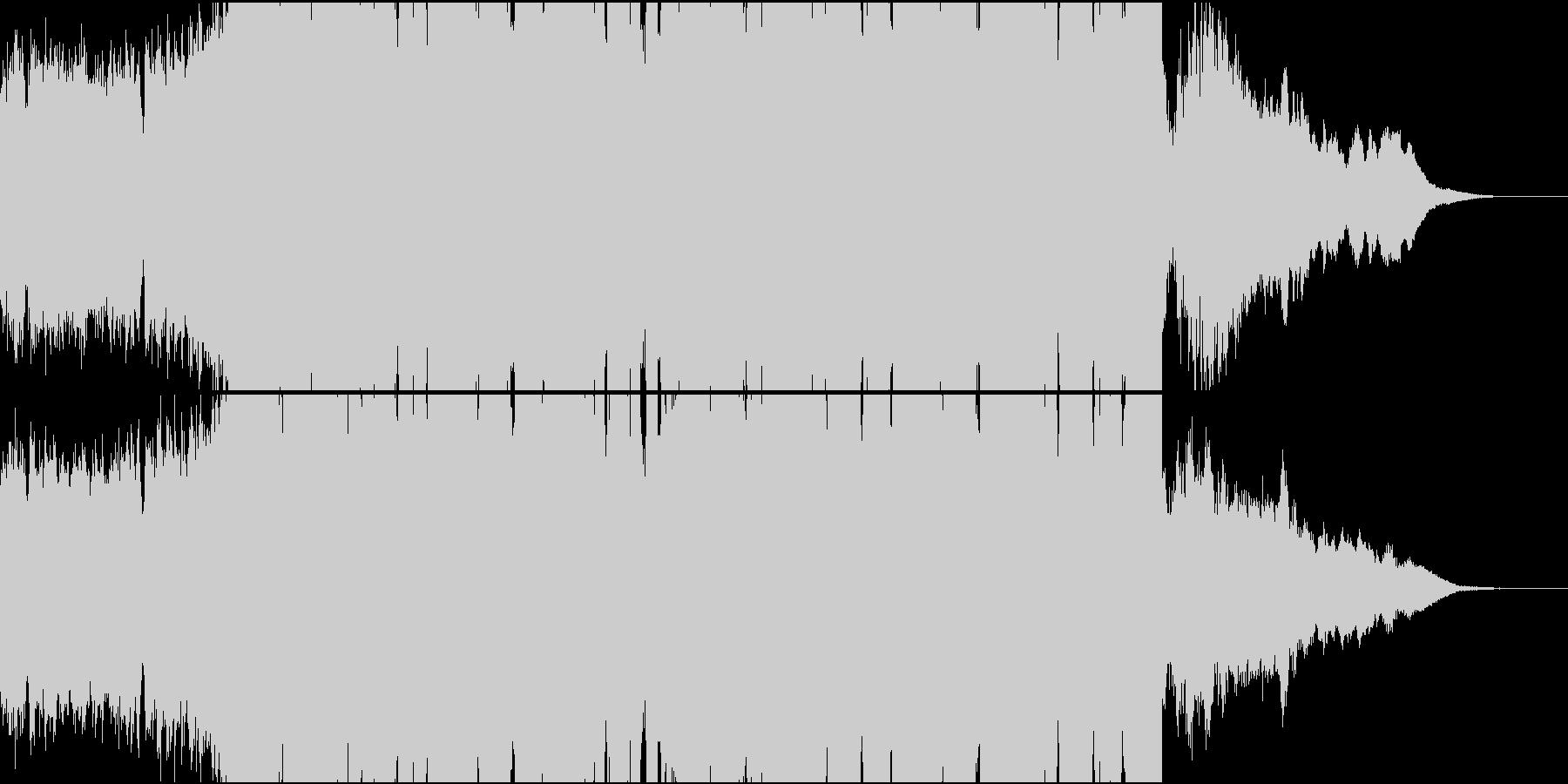ロックなドラムンベースの未再生の波形