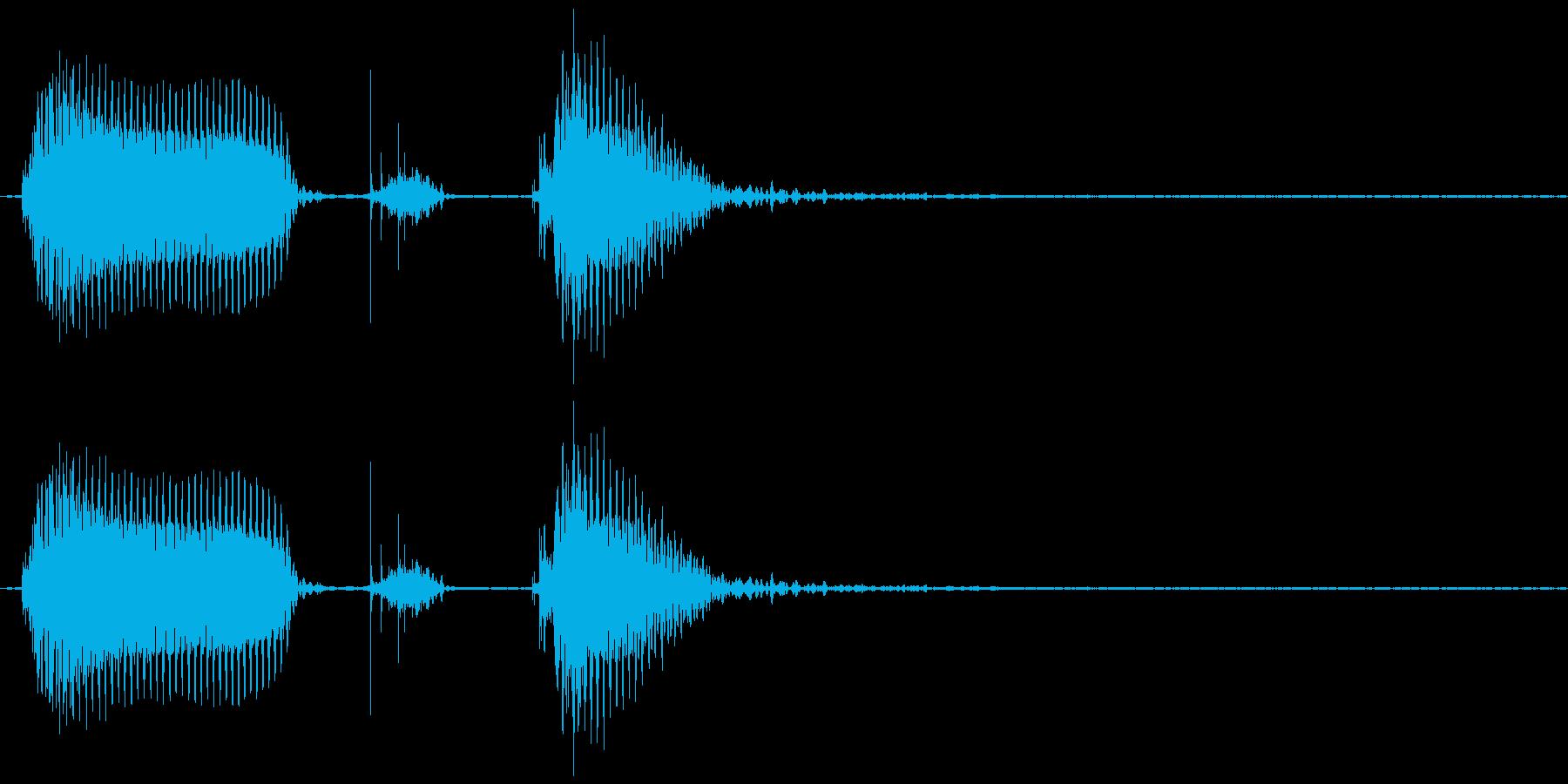 「起ーきてっ」の再生済みの波形