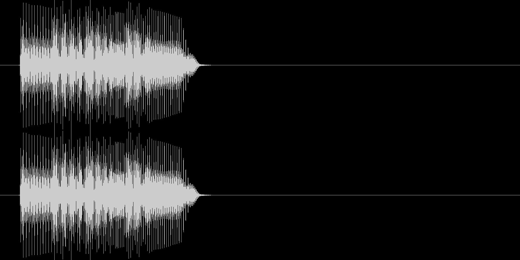 ティロリロン(電子音)の未再生の波形