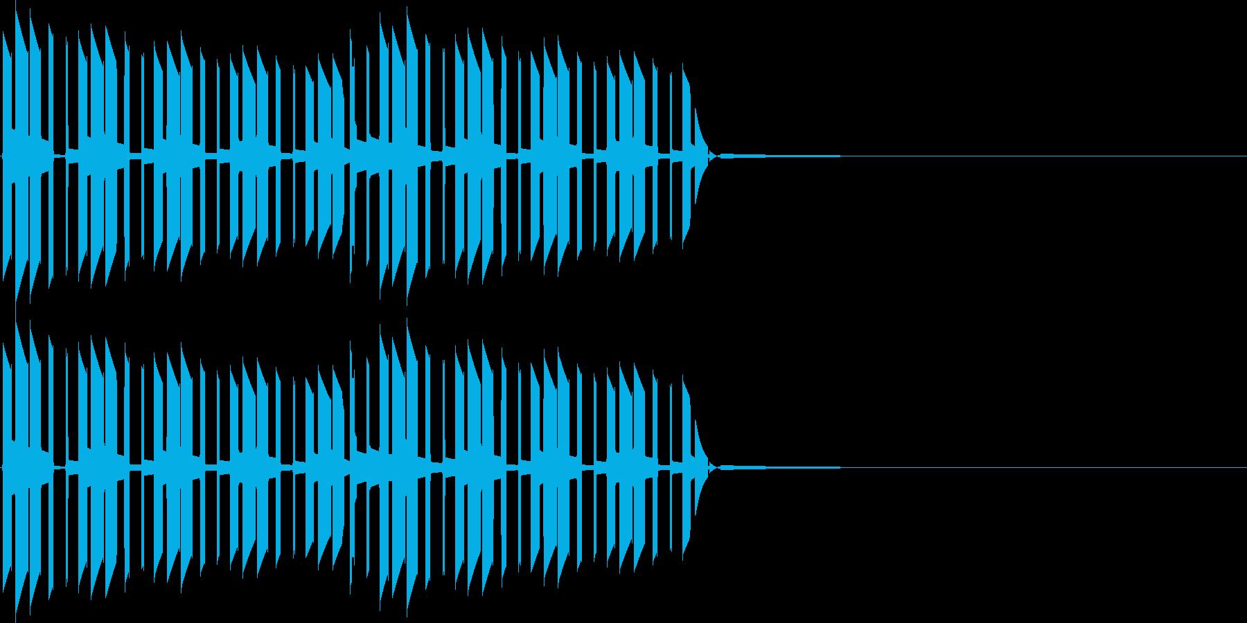 キャンセル、間違い(ブブ)の再生済みの波形