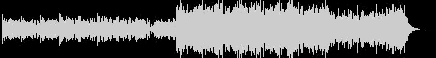 怪しい音の入ったSF感のある曲の未再生の波形