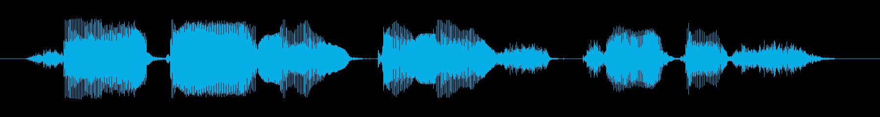 サーバーメンテナンス中ですの再生済みの波形