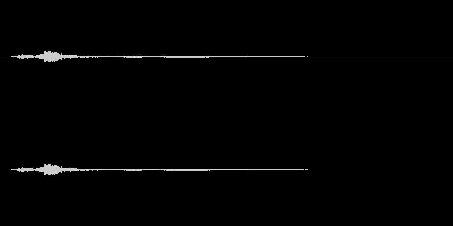 シャキーン(包丁を研ぐ音)の未再生の波形