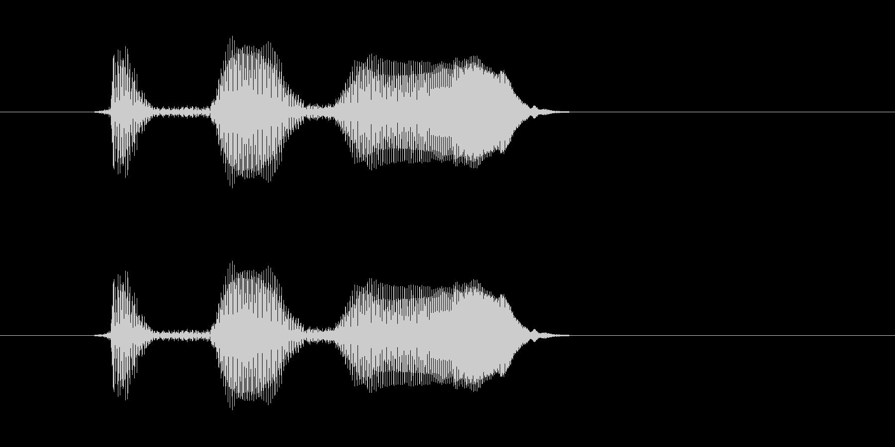 うふふの未再生の波形