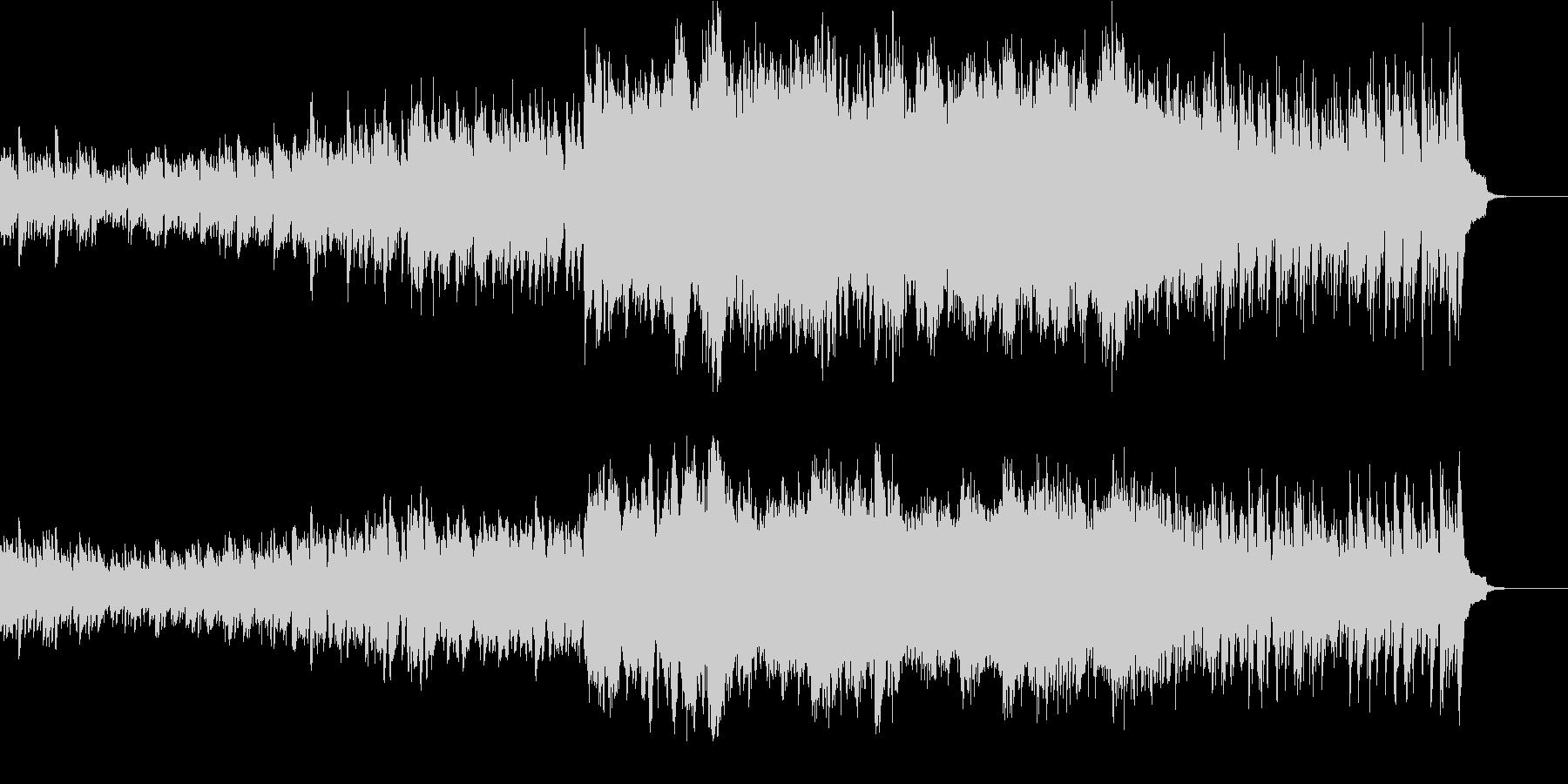 波のようなピアノと弦楽器の映像用BGMの未再生の波形