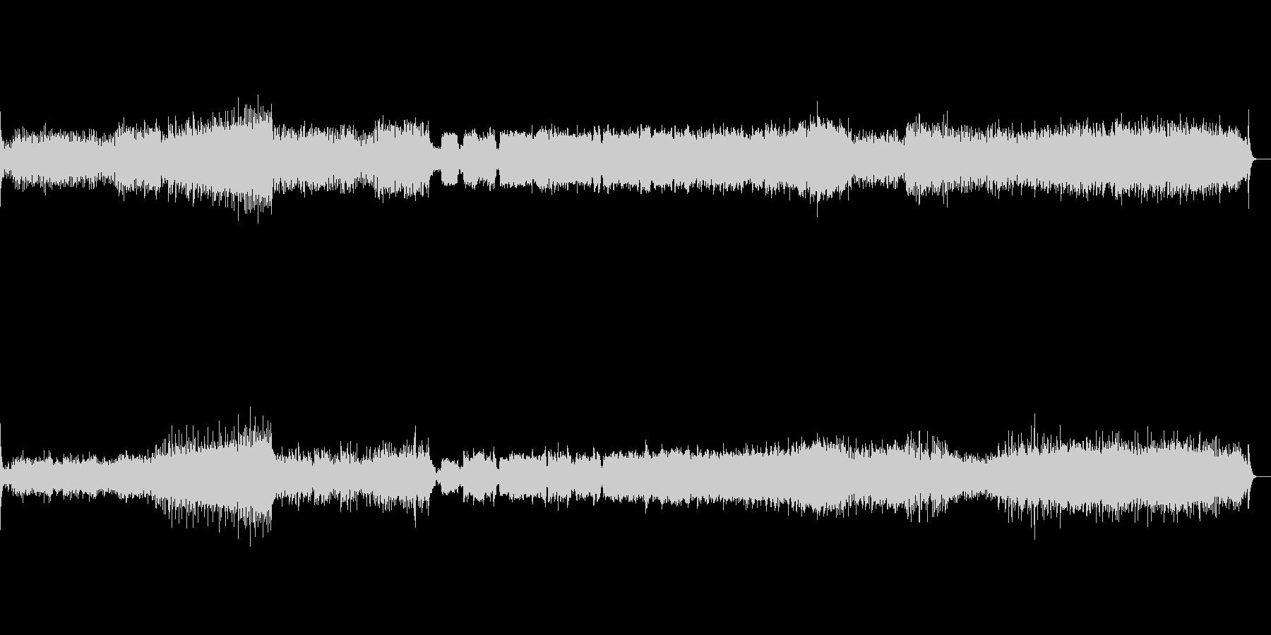 吹奏楽のための第一組曲より第二楽章の未再生の波形