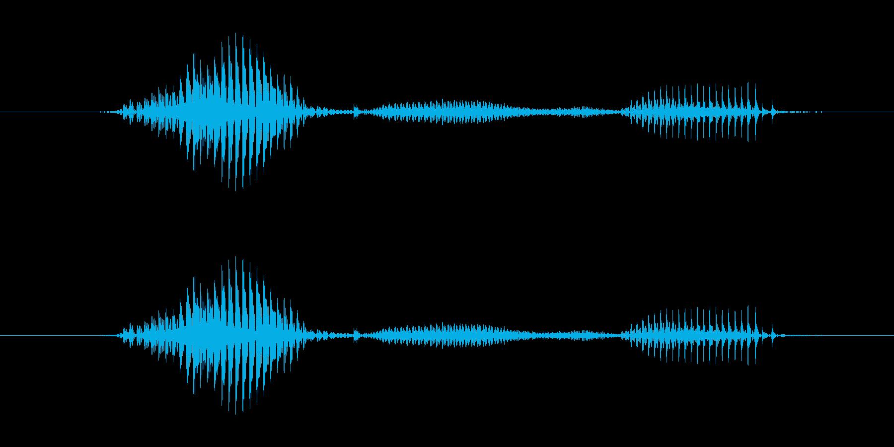 【星座】山羊座の再生済みの波形