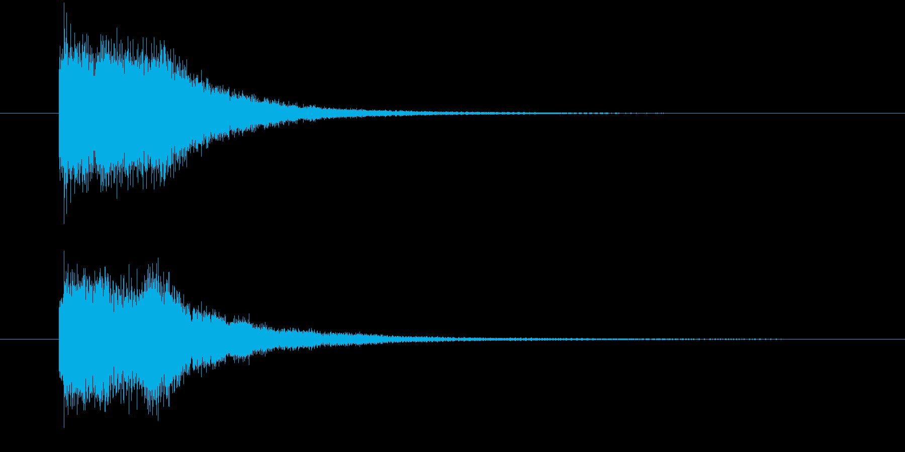 キラキラと豪華な決定音の再生済みの波形