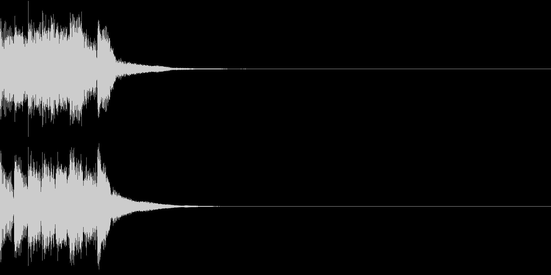 レベルアップ アイテム 入手 発見の未再生の波形