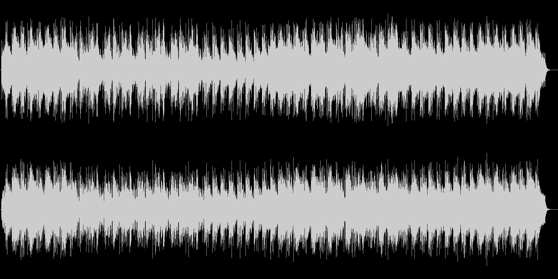 ゆったりとしたシンセサイザーのポップスの未再生の波形