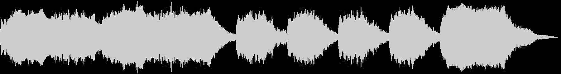 パイプオルガン系30秒ジングルの未再生の波形