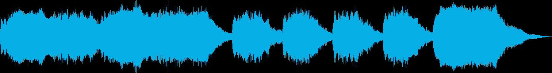 パイプオルガン系30秒ジングルの再生済みの波形