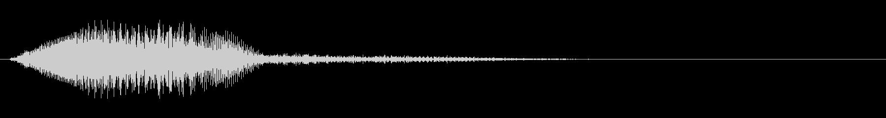 タララポン(和風キャンセル音)の未再生の波形