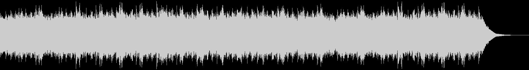 アンビエント、CG抽象的な映像のBGMの未再生の波形