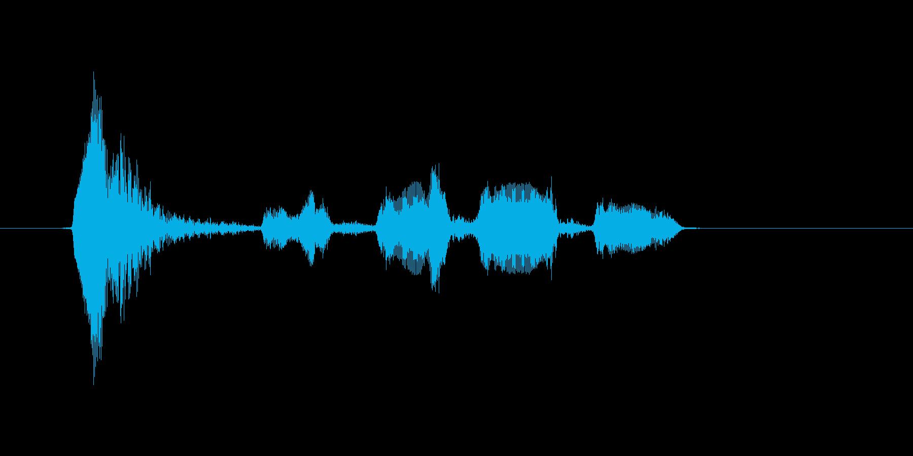 うっひひひ…の再生済みの波形