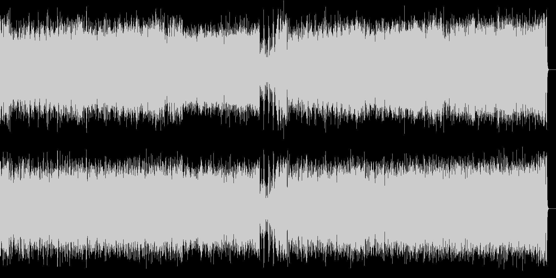 歯切れ良い軽快フュージョン・サウンドの未再生の波形