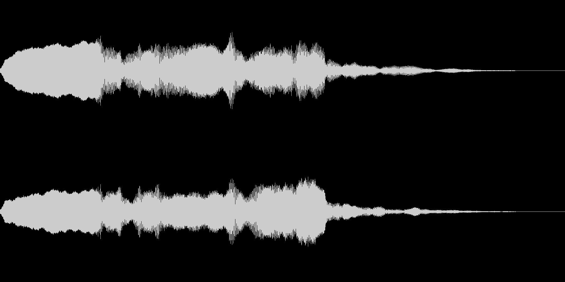 大地や山脈や海に合いそうなサウンドロゴの未再生の波形